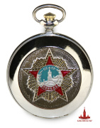 "Pocket watch "" 55 years of Victory"""